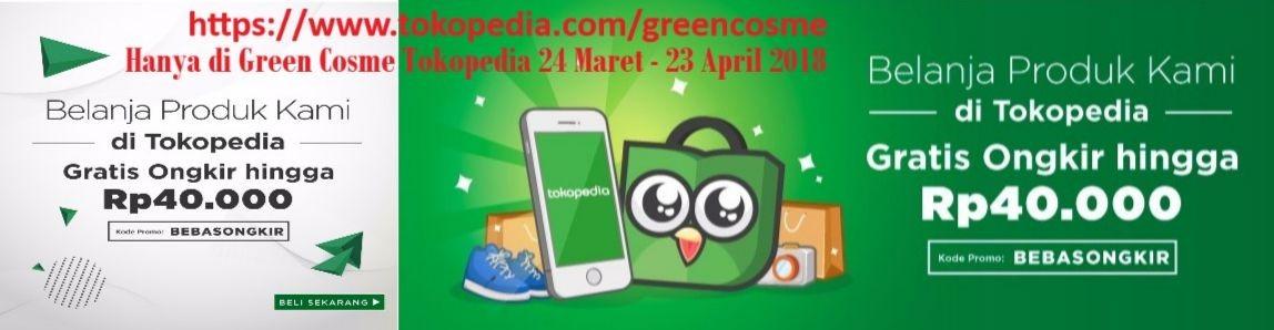 Green Cosme