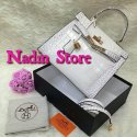 Nadin Store