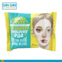 Ariul Smooth & Pure Lip & Eye Remover Pad 30 S - 422500 thumbnail