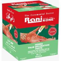 [1BOX 72G] RANI KONE HENNA PALM DECORATION PASTE - RK11 thumbnail