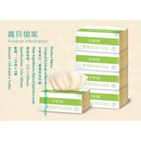 ILife Carich Bamboo Facial Tissue (Tissue Dari Serat Bambu Isi 5 pak) thumbnail