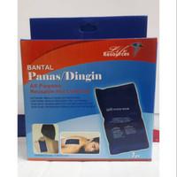 Bantal Panas dan Dingin / Reusable Hot Cold Pad - Untuk Kram, Pegal2
