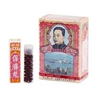 Po Chai Pills - Untuk Meredakan Rasa Mabuk, Diare, Sakit Perut