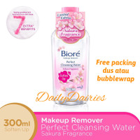 Biore perfect cleansing water soften up 300ml sakura micellar remover thumbnail