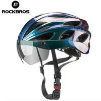 ROCKBROS TT-16 Helm Sepeda With Magnetic Goggles Ultralight