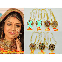 MT PROMO (1) Mathapati Hiasan Rambut Pengantin India thumbnail