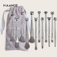 Maange zodiac original make up brush set 12 with bag thumbnail