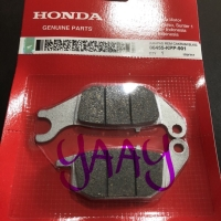 Kampas Rem / Dispad Belakang Honda Supra X 125 / KPP