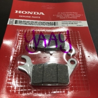 Kampas Rem / Dispad Depan Honda Vario / Beat / Scoopy / Spacy