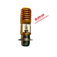 Harga Lampu Led Untuk Motor Katalog.or.id