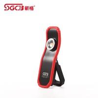SGCB Ultra Bright LED Inspection Handheld Light Senter Inspeksi Swirl