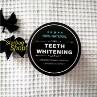 Charcoal Teeth Whitening Powder Activated