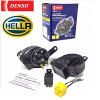 Genuine Denso Horn Klakson Keong Waterproof Relay HELLA | 12V | 110dB