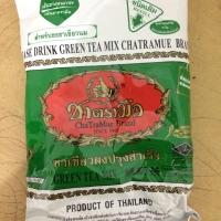 Thai Milk Green Tea Chatramue Brand