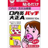 Taisho patch sariawan isi 10
