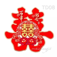 Tulisan shuangxi sangjit teapai 47cm