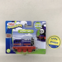 Thomas and Friends Adventures - Hongmei Hong-Mei Metal Engine Train