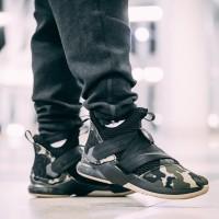 5e6794ea55 Nike Lebron Soldier XII SFG Camo Premium Original / sneakers