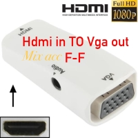Dongle HDMI FEMALE to VGA FEMALE + Audio / HDMI CEWE TO VGA CEWE AUDIO