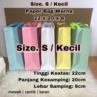 paper bag / tas kertas / paperbag / Warna / Pita S size kecil