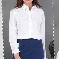 [Foveo] Kemeja Putih Wanita Formal Polos Katun