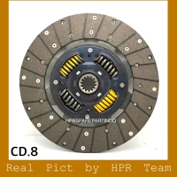 Clutch Disc Plat Kampas Kopling Mitsubishi Colt Diesel PS120 PS100