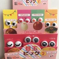 Food Pick Mata Tusukan Bento Bentuk Mata Bekal Anak