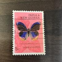 Perangko Terinos alurgis Papua dan New Guinea