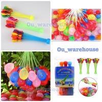 water ballon - balon air - magic balon - magic water ballons