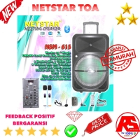 SPEAKER NETSTAR TOA MEETING 15 INCH BLUETOOTH RECORDING AUDIO new