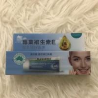 Jual Blackmores natural vitamin E cream Murah