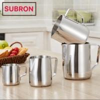 Milk jug pitcher measurement latte jug polos 230ml stainless steel