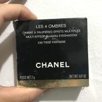 Harga Bedak Chanel Asli Hargano.com