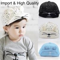 Sprinkle Baseball Hat Topi Anak Bayi Import Pet Korea Model Lipat