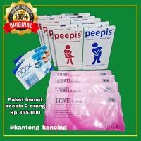 KANTONG URINE/KANTONG PEEPIS/KANTONG KENCING/URINE BAG/KEPERLUAN HAJI