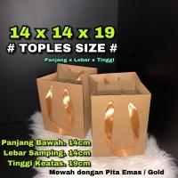 paper bag / tas kertas / paperbag / bento toples kue roti 15x15x20