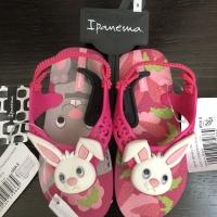 Ipanema Brazil sandal sendal jepit anak