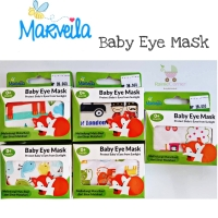 Marveila baby eye mask