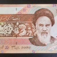 Harga uang asing 5 000 rials iran koleksi | antitipu.com