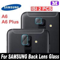 2 pcs MAXFEEL Soft Tempered Glass Camera Samsung A6 A6+ A6 Plus 2018