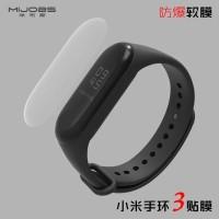 Mijobs Screen Guard / Protector Antigores 2pcs for Xiaomi Mi Band 3