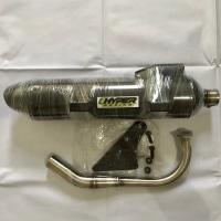 Knalpot AHM Original (Model Tsukigi) - Vario 110 Karburator / Karbu