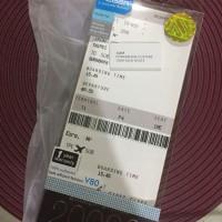 Custom PowerBank model Boarding Pass 10.000 mAH
