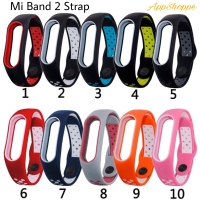 Xiaomi Mi Band 2 Replacement Strap Wristband Nike Design PREMIUM