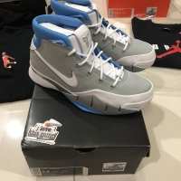 Zoom Kobe 1 Protro MPLS with DP