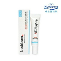 Nuobisong anti spot and scar gel
