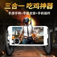 Gamepad game handle Standing Premium + Joystick