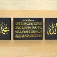 Kaligrafi picbox hiasan dinding kamar kayu vintage ayat kursi lafazd