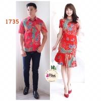 633 Batik Couple Modern Murah   Batik Pasangan   Batik Cowok Cewek 2001eab7d5