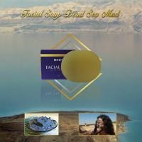 Bkev Facial Soap + Sabun Wajah + Sabun Lumpur + Sabun Dead Sea Mud